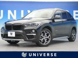 BMW X1 xドライブ 18d xライン 4WD コンフォートPKG 純正HDDナビ バックカメラ