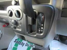 ☆インパネ式オートマは5AGSを採用で低燃費を実現!☆ガソリン代お得でお財布にも環境にも優しいお車です。