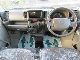 ☆ワンオーナー車で走行3万キロ台の軽箱ですから、車内とっても綺麗!☆クリーンな車内空間で快適に運転して頂けます。