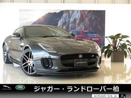 ジャガー Fタイプクーペ チェッカーフラッグ エディション 2.0L P300 黒革 専用20A/W ガラスルーフ 特別仕様車