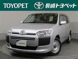 トヨタ サクシードバン 1.5 UL-X ワンオーナー/キーレス/ETC/走行4.6万キロ