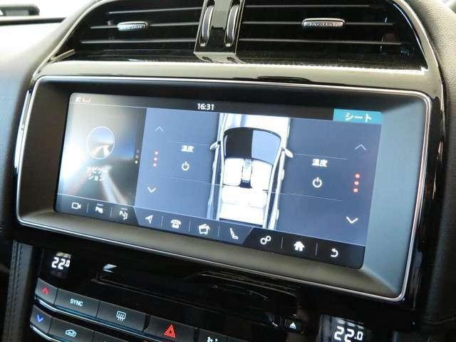 【ヒーター付フロントシート メーカーオプション参考価格130,000円】左右それぞれ三段階での強弱調節が可能なシートヒーターを搭載します。