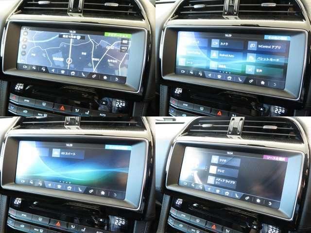 【純正SSDナビゲーションシステム】デジタルテレビ内蔵!お手持ちのスマートフォンなどからのAppleCarPlay / Android Auto接続、Bluetoothオーディオ接続にも対応しています。