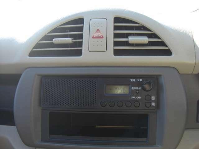 FM/AMラジオ!