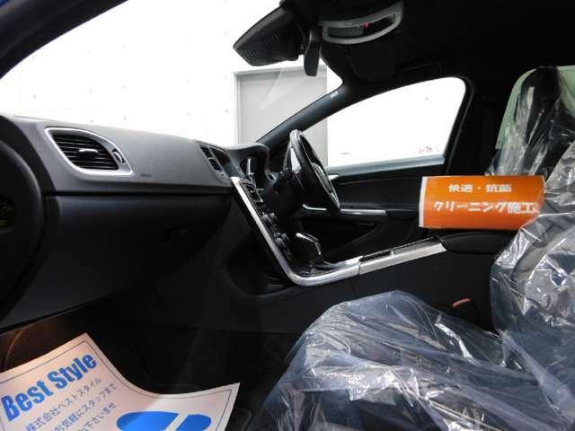 ★自動車公正取引協議会・埼玉県中古自動車販売商工組合・日本オートオークション協議会の各組織に加盟しています♪専門整備士による最大120項目にわたる展示前点検施工済みですのでご安心してお乗り頂けます♪