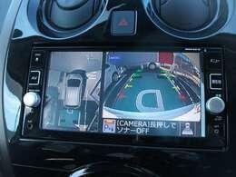 メモリーナビが装備しています Bluetooth対応・iPod対応・USB対応・SDカード再生・CD・DVD再生可能・バックカメラ・タッチパネルに対応可能ですアラウンドビューも連動しています