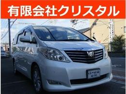 トヨタ アルファード 2.4 240G 純HDDナビTV WSR 両自動D 後席モニタ-