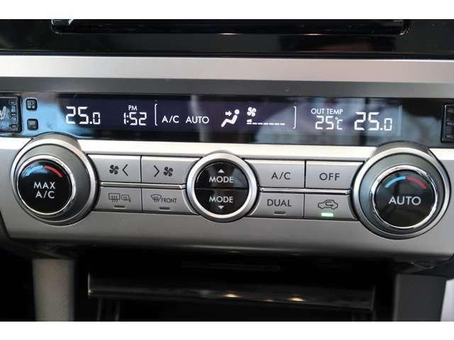 オートエアコンで車内も快適です。
