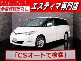 トヨタ エスティマ 2.4 アエラス Gエディション 1オーナー/後席モニター/両自ドア/純正ナビ