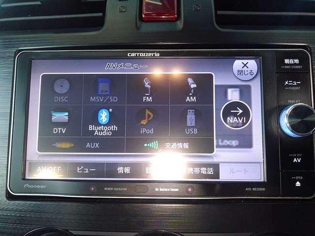 カロッツェリア製メモリーナビAVIC-MRZ099W装備★CDラジオはもちろん、フルセグ、Bluetooth、USB、SDにも対応★