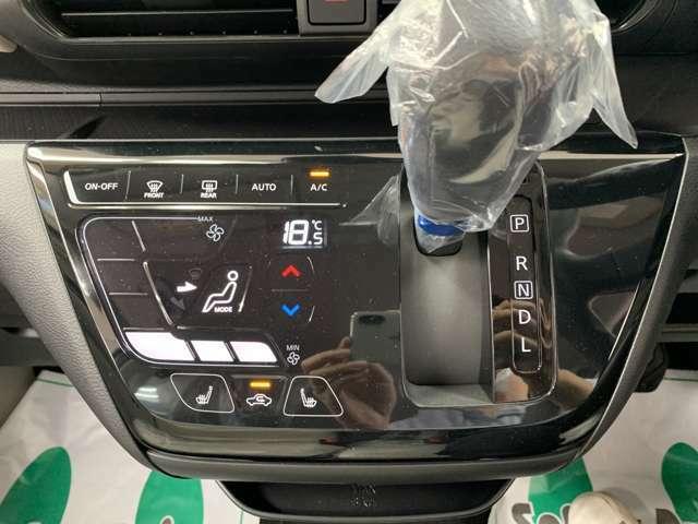 オートエアコンなので車内の空調管理がラクに行えます。