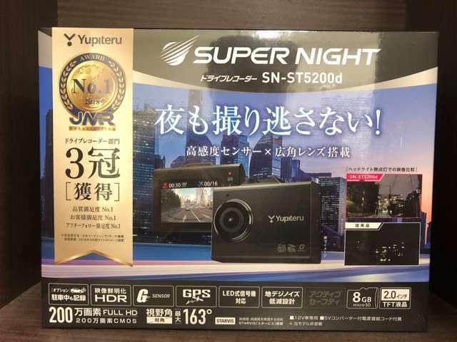 Aプラン画像:指定店モデルYupiteru SN-ST5200d【高感度センサーx広角レンズ搭載】