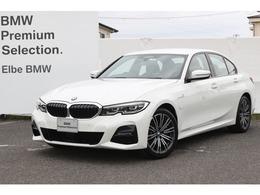 BMW 3シリーズ 330e Mスポーツ レザーハイラインPKG18AWランバーサポート