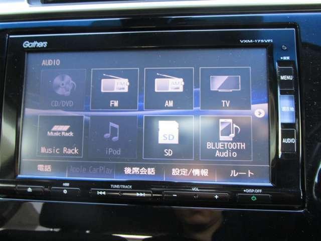 オーディオ機能はBluetoothオーディオ・DTV・DVD・ミュージックラック・AM・FMラジオ