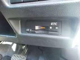 ETC装着されています☆高速道路でのお出かけには必須アイテムですよね☆