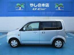 トヨタU-carなら幅広い保証対象で安心。走行距離無制限のロングラン保証で購入後もさらに安心です。