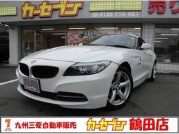 BMW Z4 sドライブ 20i ハイラインパッケージ ワンオーナー・本革シート・バックカメラ