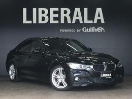 BMW 3シリーズ 320i Mスポーツ フルセグTV ACCインテリジェントセーフティ