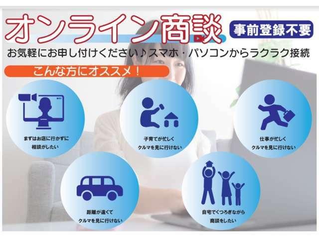 当社で無料でお付けしております1ヶ月・1000kmの保証です。購入後も安心してお乗り下さい。
