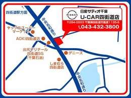 まずは在庫の確認を!ご連絡をよろしくお願い致します!場所はご覧のとおりのマップをご確認ください。