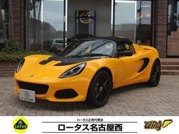 ロータス エリーゼ スポーツ 220-II 当社デモカー ブラックパック
