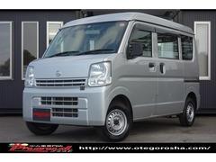 日産 NV100クリッパー の中古車 660 DX 5AGS車 千葉県船橋市 54.8万円