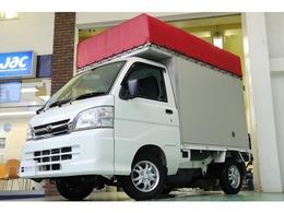 ダイハツ ハイゼットトラック 660 エアコン・パワステスペシャル VS 3方開 自家用登録 KAWAHARA BODY