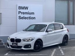BMW 1シリーズ 118d Mスポーツ エディション シャドー 限定車コニャックレザーシートヒーターACC