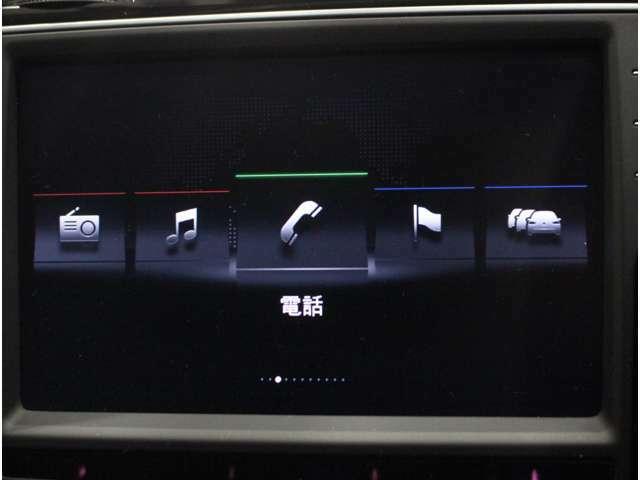 【DiscoverProナビ】Volkswagen純正インフォティメントシステム。タッチスクリーンに触れることなく、手のひらを画面にかざして左右にスワイプするだけでラジオ選局などの操作を行えます。