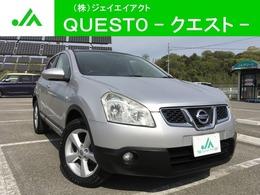日産 デュアリス 2.0 20G FOUR 4WD パノラミックルーフ・純正ナビ・カメラ