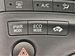 パワー・エコ・EVとモード切り替えで快適ドライブイング♪