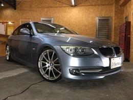 BMW 3シリーズクーペ 320i ハイラインパッケージ
