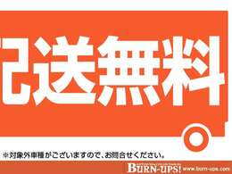 お客様自身で名義変更することも可能です。名義変更は、別途¥11.000-で代行します。詳細はお問合せ下さい。