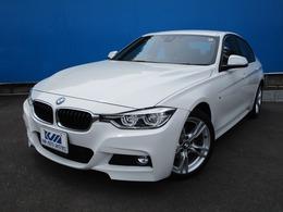 BMW 3シリーズ 320d Mスポーツ Mエアロダイナミクスパッケージ