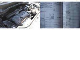 ディーラー記録簿 H26年6233キロ 12点検 H27年11905km12点H29年35269km車検H30年35269km12点検H31年43929km車検R2年51685kmR3年58918km車検