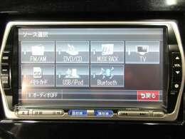 CD・DVDビデオ・1セグTVはもちろん、携帯電話と接続して音楽を聴けるBluetoothオーディオもついてます!