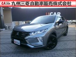 三菱 エクリプスクロス 1.5 ブラック エディション 4WD 三菱認定中古車保証付 4WD
