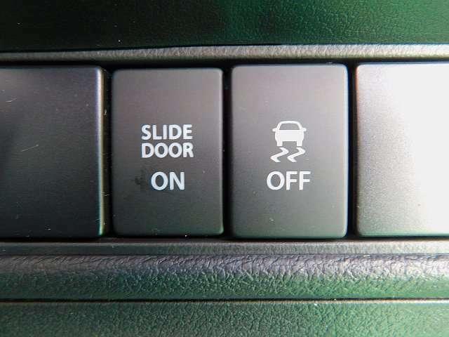 横滑り防止付き!