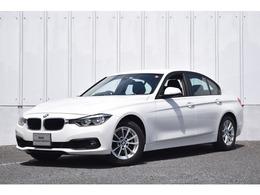 BMW 3シリーズ 318i 認定中古車 ナビ Rカメ クルコン Dアシスト