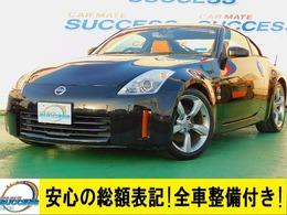 日産 フェアレディZ 3.5 バージョン T 禁煙車DVDナビHIDETC/887ブラック