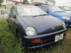 ホンダ トゥデイ の中古車 660 Mi 北海道帯広市 13.0万円