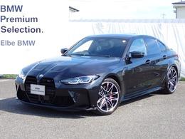 BMW M3セダン コンペティション 新型ハーマンカードンHUDレーザーライト