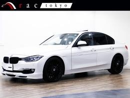 BMWアルピナ B3 ビターボ リムジン 右H/メリノレザ-/harman kardon/ハイグロス