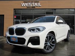 BMW X4 xドライブ20d Mスポーツ ディーゼルターボ 4WD 1オーナ ディーゼル 革シート 20インチ