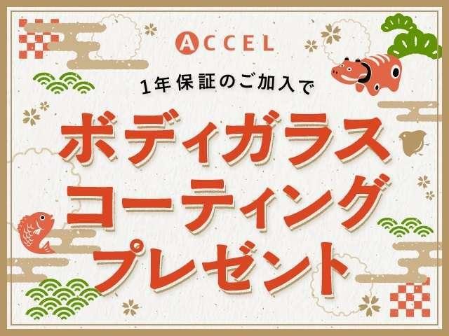 お正月特別企画!最大10万円キャッシュバック!!※オンライン相談もお待ちしております!