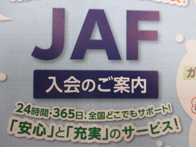 Aプラン画像:JAF会員様であれば、24時間、365日全国どこでもサポート!安心と充実のサービス!