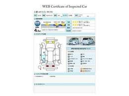 第三者評価機関「AIS社」の車両検査済み!総合評価4.5点(評価点はAISによるS~Rの評価で令和3年4月現在のものです)☆お問合せ番号は41031264です♪