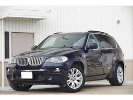 BMW X5 3.0si Mスポーツパッケージ 4WD REMUSマフラー ナビ 禁煙 前後センサー