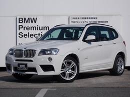 BMW X3 xドライブ28i Mスポーツ 4WD クルコン19AW電動リアゲート地デジBカメラ