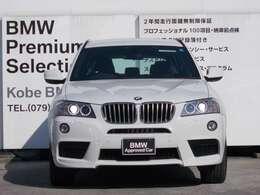 こちらのBMW認定中古車は整備・保証付きでございます。納車前整備費用はお見積書内の諸費用に追加計上する事はございません。認定中古車保証付きのお支払総額でお見積りご確認の上、他店とお比べください